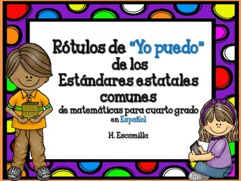 "Common Core ""I Can"" Math Posters in Spanish for 4th Grade"