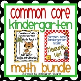 Common Core Kindergarten Math Bundle: Units 4-5