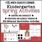 Common Core: Kindergarten Spring Activities