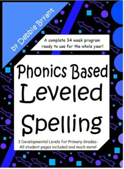 Common Core Spelling {Leveled Program}