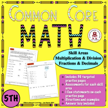Common Core MATH for 5th Grade