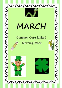 Common Core March Morning Work For Grade 2 with QR codes