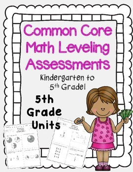 RTI Math 5th Grade {Intervention Leveling Assessments Comm