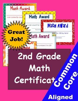 Common Core Math Achievement Certificates - 2nd Grade