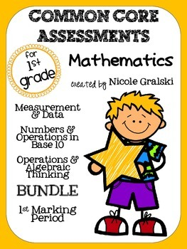 Common Core Math Assessments - 1st Marking Period BUNDLE