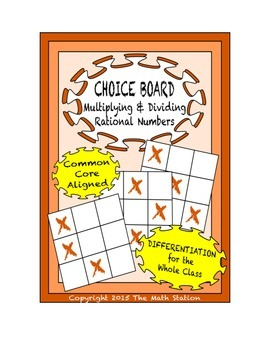 Common Core Math - CHOICE BOARD Multiplying & Dividing Rat