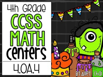 Common Core Math Centers (4.OA.4 - Multiples, Factors, Pri