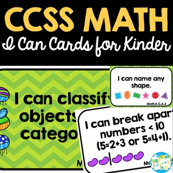 CCSS I Can Cards for Kinder Math