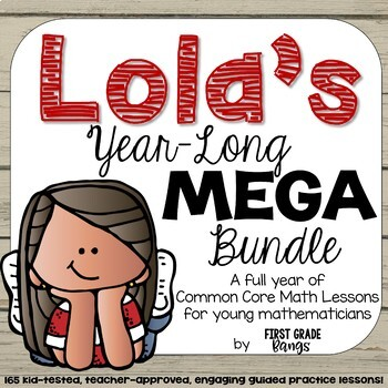 Common Core Math Lessons- Lola's Year-Long Guided Practice