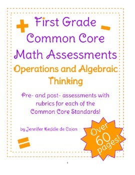Common Core Math Pre- and Post-assessments for Operations