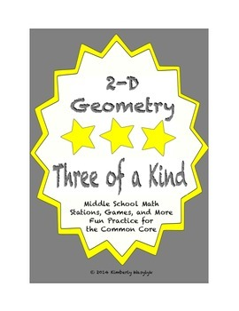 "Common Core Math Stations and Games - ""3 of a Kind"" 2-D Geometry"