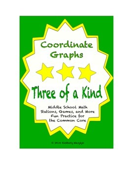 """Common Core Math Stations and Games - """"3 of a Kind"""" Coordi"""