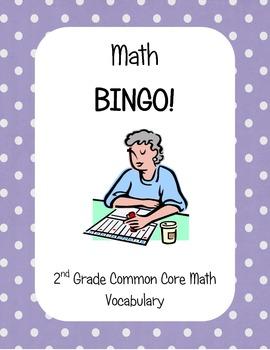 Common Core Math Vocabulary Bingo game 2nd grade