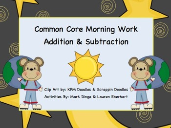 Common Core Morning Work (1st Grade) Space Math (Addition