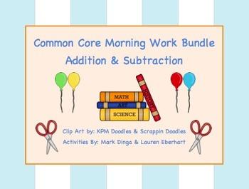 Common Core Morning Work Bundle Pt. 2 (1st Grade) (Additio