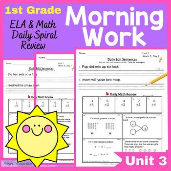 Common Core Morning Work - Grade 1 (Unit 3) ~ A Daily ELA