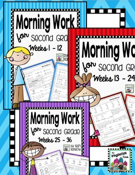 Morning Work Bundle Second Grade