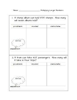 Common Core Multiplication Word Problems for 4th Grade
