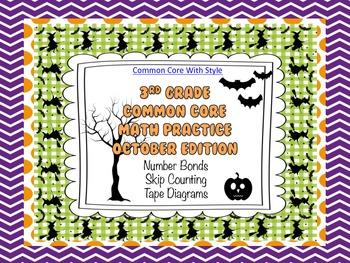 Common Core October Math Activities