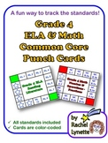 Common Core Punch Cards for Grade 4: All Standards Included