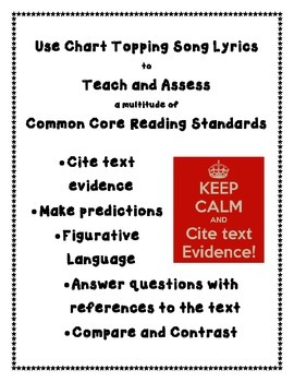 Common Core Reading Using Top Song Lyrics - Complete Unit
