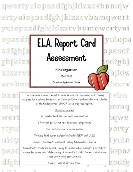 Common Core ELA Report Card Assessment Packet