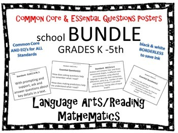 Common Core School Bundle-common core and essential questi