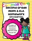 Common Core Second Grade Language Arts and Math Homework-3