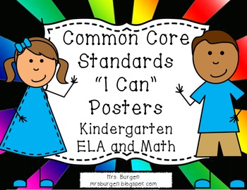 Common Core Standards Posters ELA and Math Sunburst for Ki