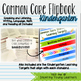 Common Core Standards and Learning Targets Flipbook- Kindergarten