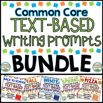 Common Core Text Based Writing Prompts BUNDLE!