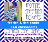 Common Core Ticket in the Door-vocabulary, comprehension,