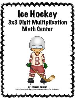 Winter Sports Hockey 3x3 Digit Multiplication Math Center