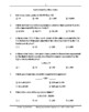 Common Core Worksheets: Place Value, Grade 4