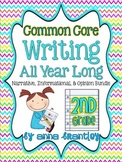 Common Core: Writing All Year Long in 2nd Grade {Bundle}