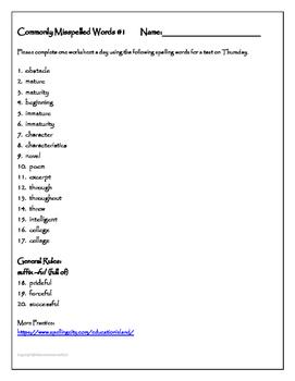 Middle School Spelling List; 20 words; PRINTABLE; Workshee