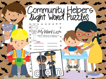 Community Helpers Sight Word Puzzles