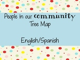 Community Helpers Tree Map English/Spanish