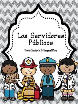 Community Helpers Unit in Spanish/ Unidad de los servidore