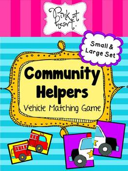 Community Helpers - Vehicles Matching Game