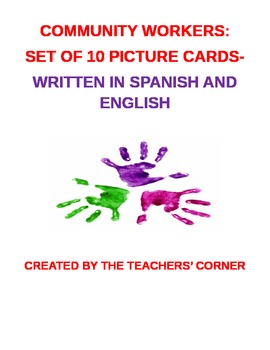 Community Workers: Set of 10 Picture Cards --- Written in