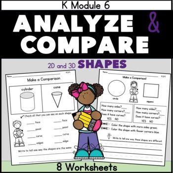 Compare Analyze Shapes Kindergarten Geometry Worksheets Ce