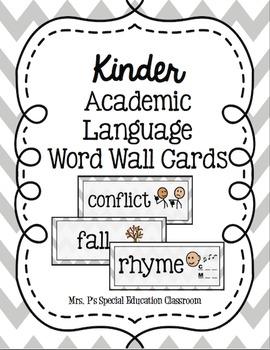 Complete Kindergarten Academic Language Word Wall Cards
