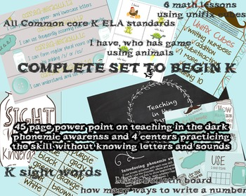 Complete Package for K classroom