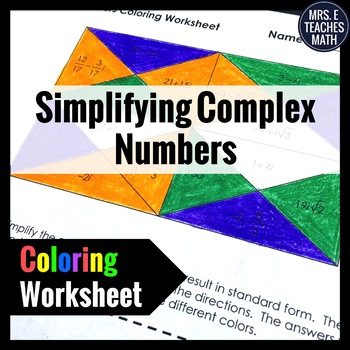 Complex Numbers Coloring Worksheet