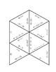 Complex number hexagon puzzle