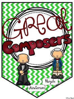 Composer Corner Banner (Music Room Decor) - PPT Edition (P