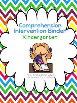 Comprehension Intervention Binder- Kindergarten