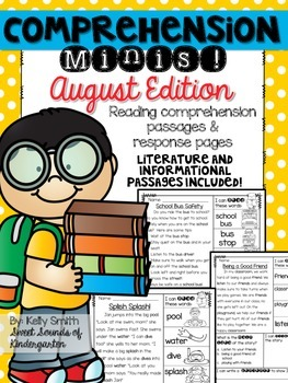 August Reading Passages {Comprehension Minis}
