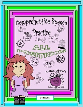 Comprehensive Speech Practice for Articulation Therapy ~Al